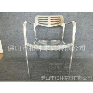 供应排骨椅 铝合金扶手餐椅 Toledo Chair[YT-118]