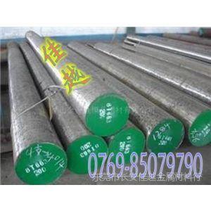 供应进口AISI4340合结钢圆钢、ASTM4340合结钢