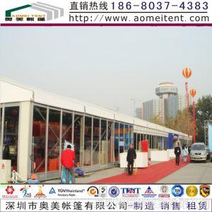 供应专业制造50米超大跨度篷房 大型展会篷房