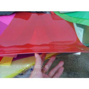 渭南电子产品透明流延PP片材 厚0.2mm红色pp塑料膜
