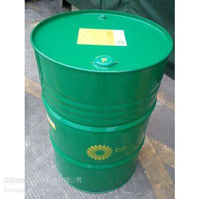 供应原装正品BP海力克46#液压油