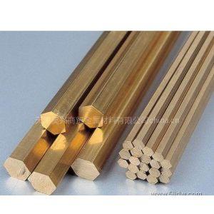 供应铜及铜合金材-供应铜管--黄铜管