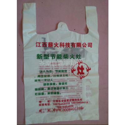 厂家供应河北HDPE低压膜超市塑料背心袋 马夹塑料袋 薄膜购物袋