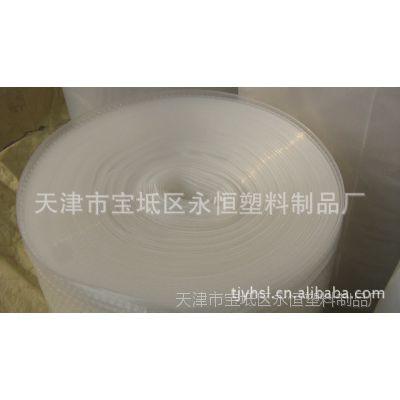 厂家生产供应 工业包装用抗震性其他塑料包装材料