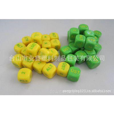 供应骰子、印刷骰子、可定做印刷各类LOGO骰子