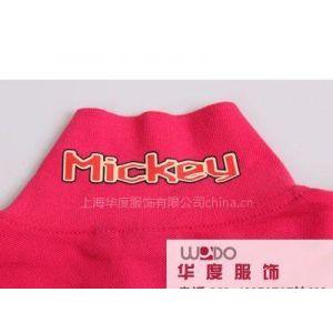 供应迪士尼米奇品牌服装加盟:上海华度服饰