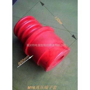 供应YB2隔爆型高压电机端子接线绝缘子套