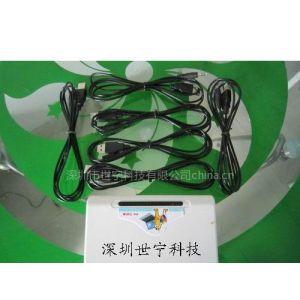 批发深保 柜台手机防盗器 手机展台防盗报警器 一拖六USB报警器(SN-338-6)