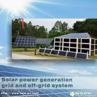 供应太阳能光伏发电系统/光伏电站