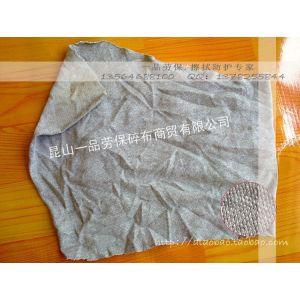 供应全棉擦机布 漂白无尘擦拭布 花色刀口布 杂色抹机布碎布条 边角布 哪里有擦机布卖 40花色124
