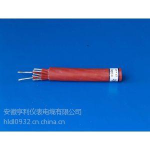 尼龙雨衣 亨仪 硅橡胶电缆ZA-YGC