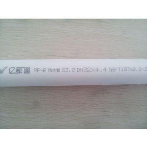 供应建材管材批发 家庭装潢用dn32x2.9规格的ppr管