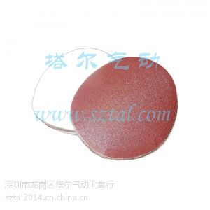 供应多款圆盘式拉绒背胶砂部砂纸片砂碟生产批发代加工