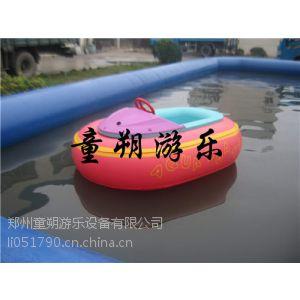 供应供应电瓶船ts-12儿童碰碰船价格
