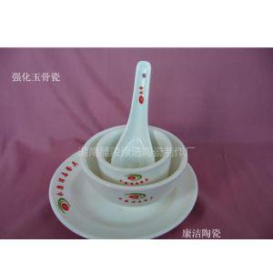 供应日用陶瓷-强化玉骨瓷消毒餐具