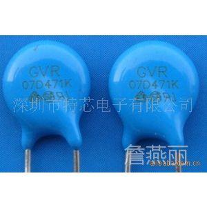 供应ZOV压敏电阻 07D471K 一包1000个 原装现货