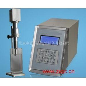 供应超声波细胞粉碎机 型号:YMXC-CD