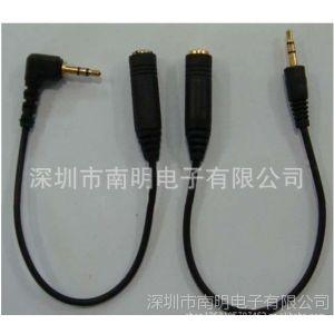 供应2.5公转3.5母 耳机音频转接线 镀金镀镍诺基亚手机耳机转接线
