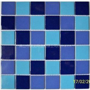 三色蓝游泳池马赛克 泳池专用瓷砖