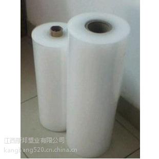 供应环保拉伸缠绕膜 包装塑料薄膜厂家 出货快价格低!