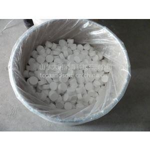 眀强牌 高效池水消毒剂,PH酸碱度调节剂