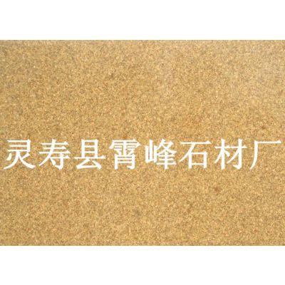 柏坡黄外墙干挂石材、柏坡黄荔枝面、青色柏坡黄3公分毛光板