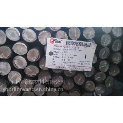 Q345D圆钢Q345D圆钢现货Q345E圆钢