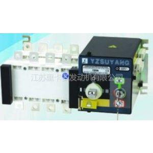供应双电源、自动切换开关、ATS并联