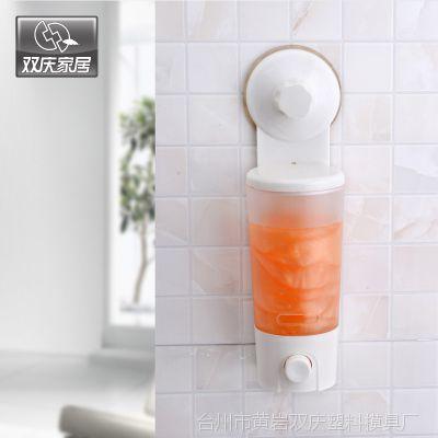 双庆家居 SQ-1900 酒店用品 手动皂液器 塑料