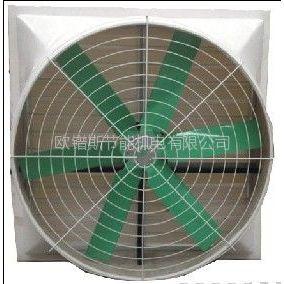 供应泉州SMC(模压)玻璃钢146SL负压风机