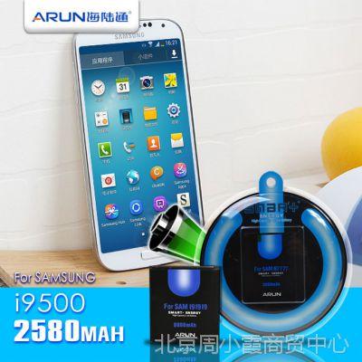 海陆通 海商【明星版】三星手机电池 各种型号三星手机电池 特价