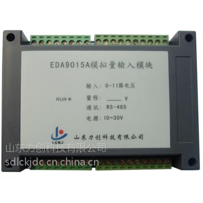 EDA9015A模拟量采集模块