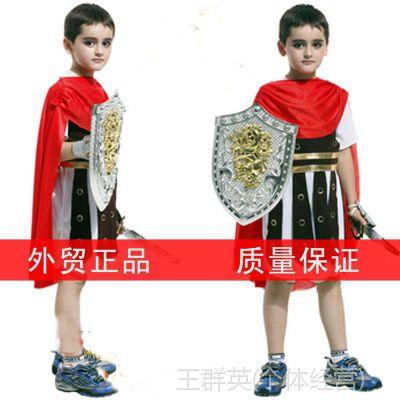 万圣节Cosplay古装儿童演出服幼儿园舞台服装男罗马战士王子衣服