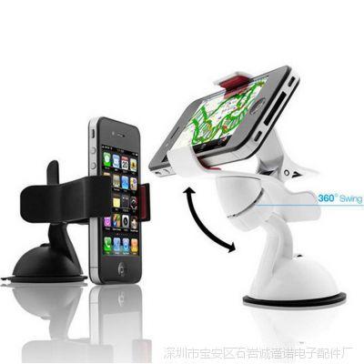 手机支架 360度旋转万能支架苹果小米三星支架车载支架