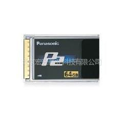供应供应松下原装32G P2卡AJ-P2E032FMC