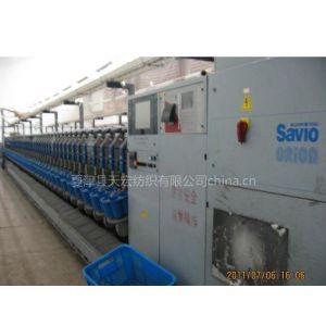 供应纺纱设备