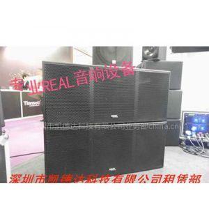 供应专业音箱租赁,各音响设备出租,给您震撼音效,尽在深圳凯德达