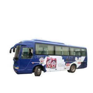 供应车身广告、广州车身广告  广州车身广告制作