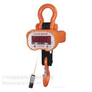 供应直视电子吊磅,电子磅,电子秤,电子吊钩秤