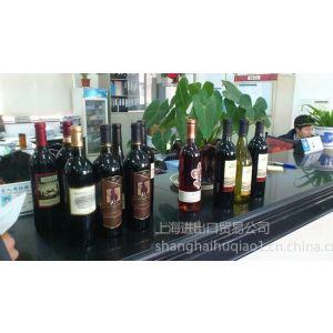 供应上海进口商采购欧洲红酒要哪些资料?