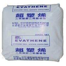 供应EVA UE630台湾台聚