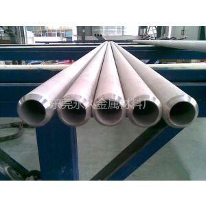 供应供应304不锈钢工业管 301不锈钢装饰管
