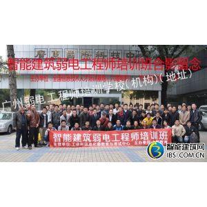 供应广东-东莞弱电工程师培训-具备能力与就业领域