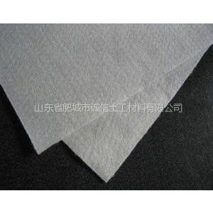 供应天津长丝土工布供货充足价格低
