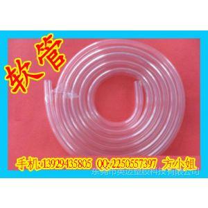 供应塑料空心管 透明塑料软管 圆空心管 塑料空心管 pvc空心管