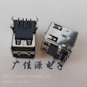 供应电器通用-排针排母-USB母座双层-90度弯脚无后盖