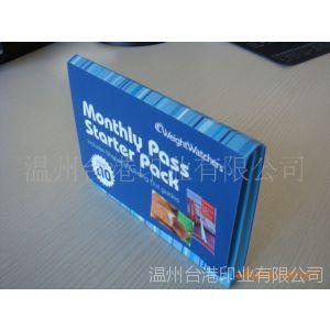 供应各种纸袋 环保纸袋 手提袋 广告纸袋 礼品袋 外贸纸袋