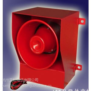 供应机械设备电子蜂鸣器,电子报警器YS-05E