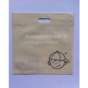 供应深圳厂家供应社区服务中心专用环保无纺布袋