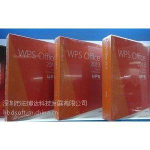 企业专用 WPS Office 2013专业版 正版价位